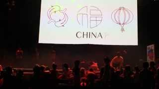 C4K 2013: Groundbreakaz (China)