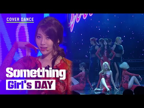 ALL THE K-POP Cover Dance ::: Girlsday - Something