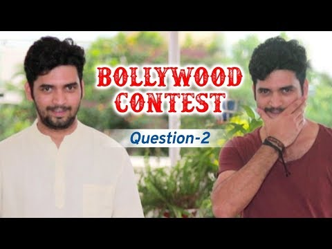 Lucky Winner 5000/- Rs | Bollywood Contest | Question 2