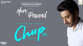 Chup - The Silence (Harbhajan Mann) Mp3 Song Download