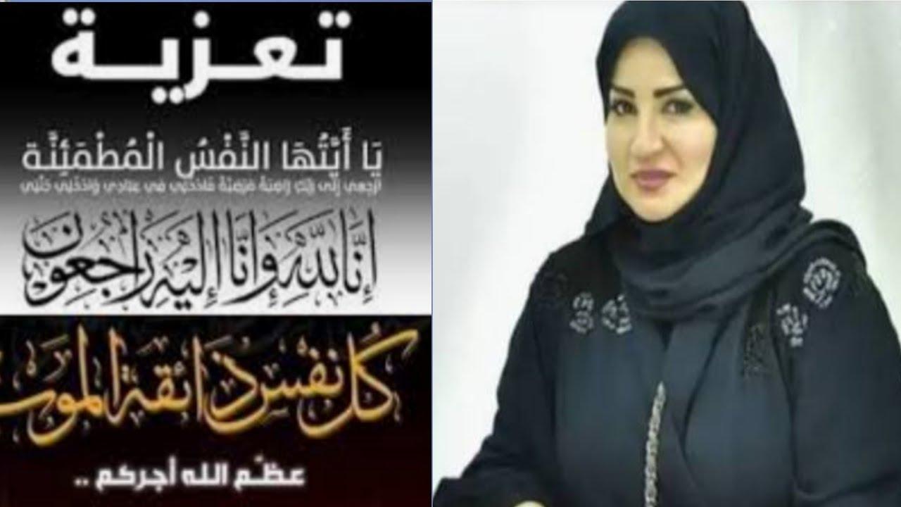 وفاة الاميرة حصة بنت فيصل بن عبد العزيز آل سعود سبب وفاة الاميرة حصة بنت فيصل بن عبد العزيز آل سعود Youtube