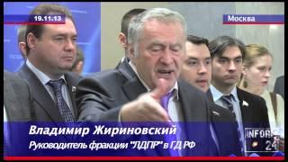 Формула Жириновского: 300 рублей за каждый год трудового стажа!
