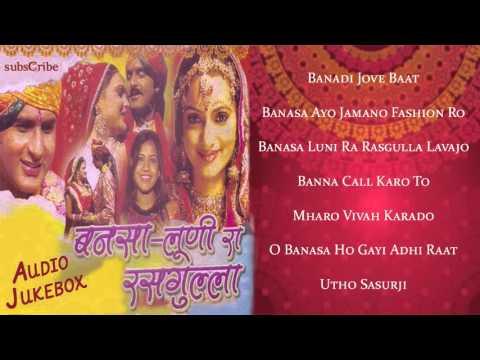 Rajasthani Brand New Vivah Song | Banasa Luni Ra Rasgulla [[Audio Jukebox]] | Latest Release Songs