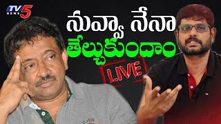 LIVE: నువ్వా నేనా తేల్చుకుందాం | TV5 Murthy Special Live with RGV | Telangana Elections 2018
