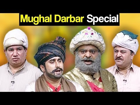 Best Of Khabardar with Aftab Iqbal 24 April 2018 – Mughal Darbar Special – Express News