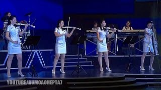 North Korean Moranbong Band - My Country is the Best (내 나라 제일로 좋아) - Meu País é o Melhor