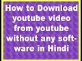 How to Download Video From Youtube Without Any Software in Hindi