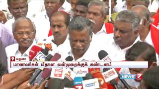 Chennai violence victims must be compensated  : Mutharasan | News7 Tamil