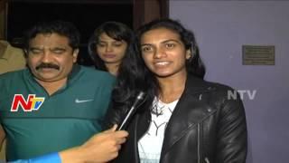PV Sindhu About Ekkadiki Potavu Chinnavada Movie    NTV