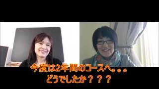 Learn Japan プレゼンツの気になる人インタビュー第2弾 ゲストは、数学...