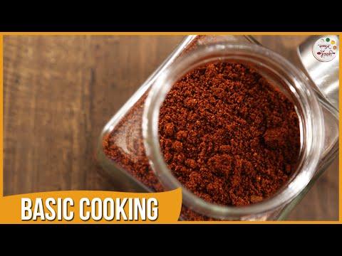 Malvani Masala | Masala For Chicken & Mutton Recipes | Recipe by Archana in Marathi | Basic Cooking