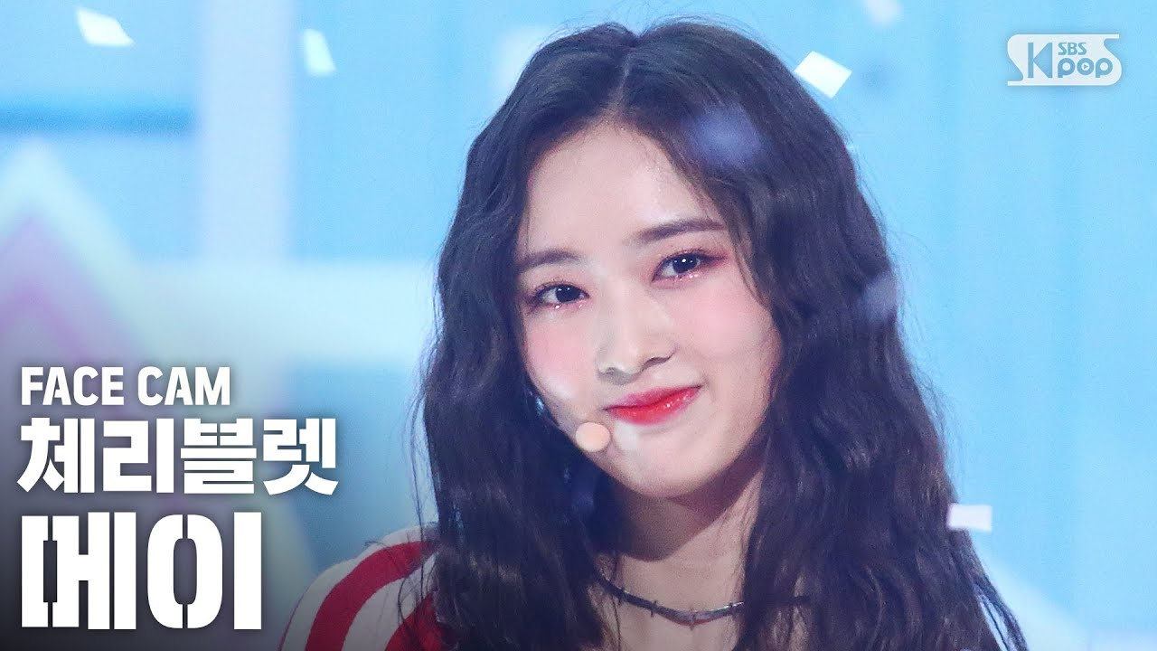 [페이스캠4K] 체리블렛 메이 '알로하오에' (Cherry Bullet MAY 'Aloha Oe' FaceCam)│@SBS Inkigayo_2020.08.09.