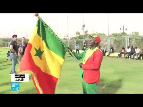 جماهير السنغال مليئون أملا بلقب أفريقي أول  - نشر قبل 13 ساعة