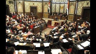 سوريا بين دساتير.. دستور الأسد ودستور 1950 الحر