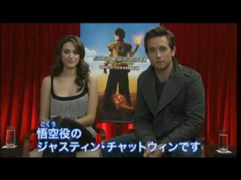 Dragonball Reborn Real Cast - Justin Chatwin Videos ...