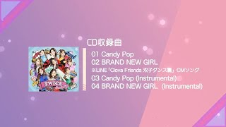 [Full Album] Twice(トゥワイス) - Candy Pop