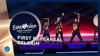 Bekijk de repetitie van België op Eurovisie Songfestival: Eliot met Wake Up