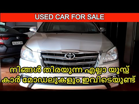 BUDGET USED CAR MALAYALAM | USED CARS IN KANNUR | TEAM TECH | EPISODE 187