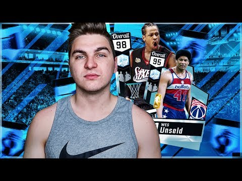 SHORTEST PLAYERS AT EACH POSITION SQUAD BUILDER! NBA 2K17