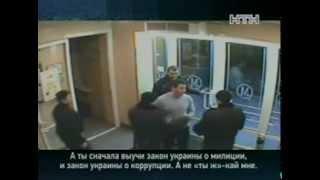 В Сумах подрались милиционеры