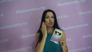Тайская косметика Сухая маска с мангустином для раздражённой кожи с воспалениями(, 2016-06-22T05:22:42.000Z)