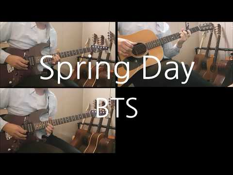 BTS - Spring Day Guitar cover
