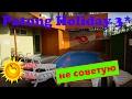 Страшная правда про отель Patong Holiday 3* (о. Пхукет, Таиланд)!