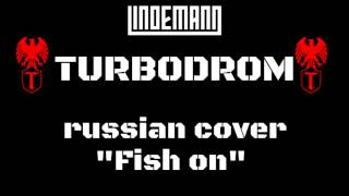 Fish on (Lindemann) Russian Vocal Cover by TURBODROM