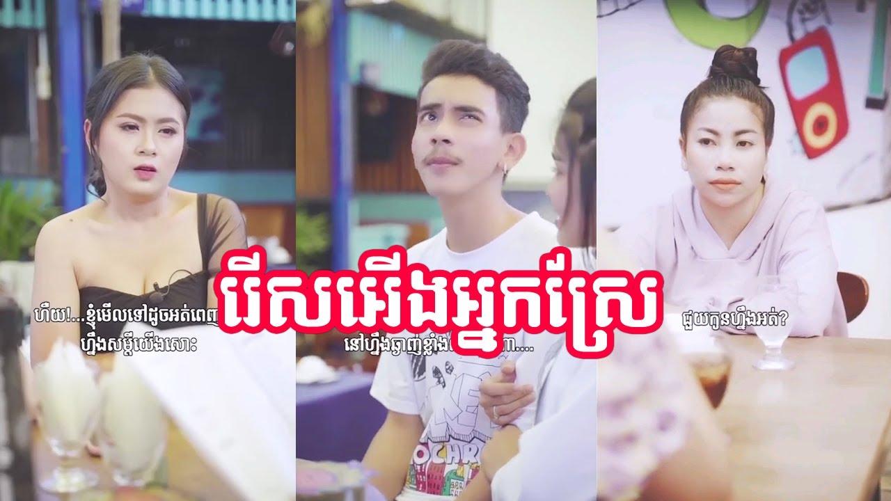 កំប្លែង Oukong Media, រើសអើងអ្នកស្រែ, កំប្លែង Panda Shopping, Troll Khmer សាមកុក