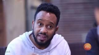 AYOTV STUDIO - New Eritrean film 2018 by  ZEMEN #133