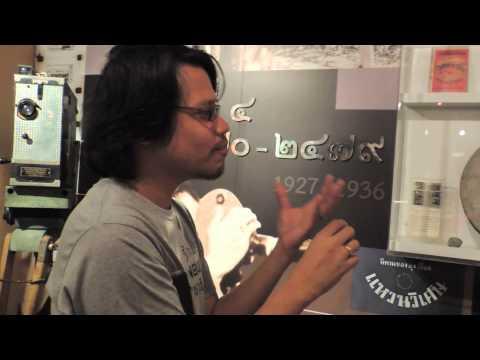 A Tour of Thailand's Film Archive DSCN0049