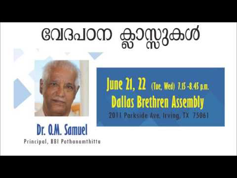 Dr. O.M. Samuel  - Mystery Doctrines in the New Testament.
