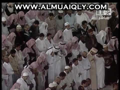 سورة الإنسان من فجر الجمعة _ الشيخ ماهر المعيقلي