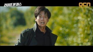 Download Lagu [MV] Patrick Joseph - AGNES (라이프 온 마스 OST) Life on Mars OST Part 1 mp3