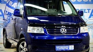 Volkswagen Caravelle с пробегом 2009 | Дельта-АВТО
