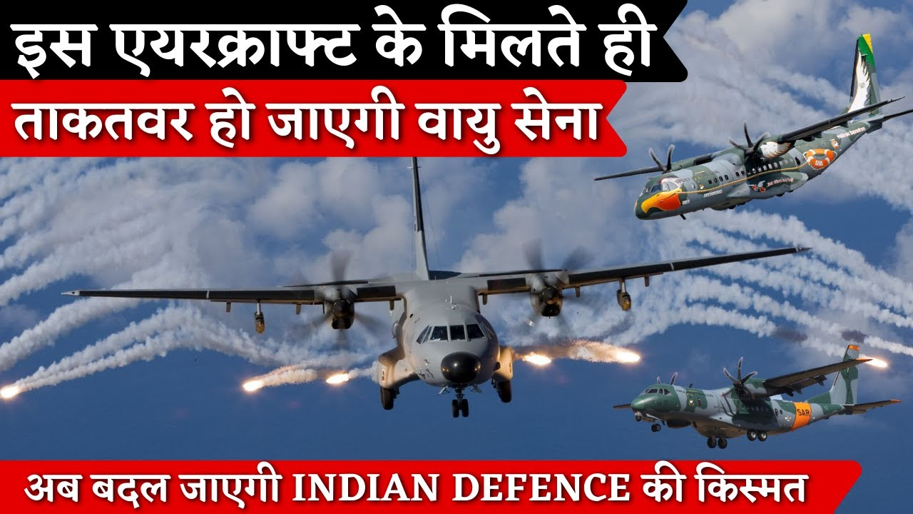 C-295 Aircraft Deal - Know What Is Their Specialty?, How will C-295MW boost India's defense sector?