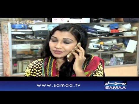 Hera Pheri - Aisa Bhi Hota Hai – 08 March 2016