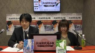 賞金総額1000万円、参加費無料「全国麻雀選手権」が今年も開幕! 【...