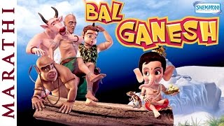 Bal Ganesh (HD) | Beliebte Marathi Film | Marathi Animation Film | Full Film