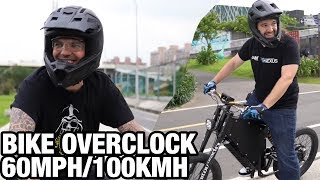 KINGPIN's 60mph E-Bike | Bike Check & Test Ride