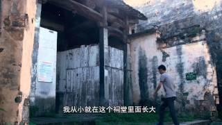 """欧宁,跨领域文化工作者,现定居安徽黟县碧山村。他曾""""憎恨""""农村的贫穷..."""