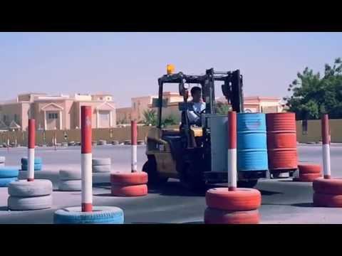 Al-Khebra Driving School - Qatar