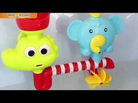 Игрушки на присосках для ванной «Поливочная станция Африка», Pic`N`Mix
