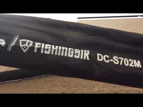 Dreamcaster Fishing Rod UNBOXING || FISHINGSIR || New Fishing Rod