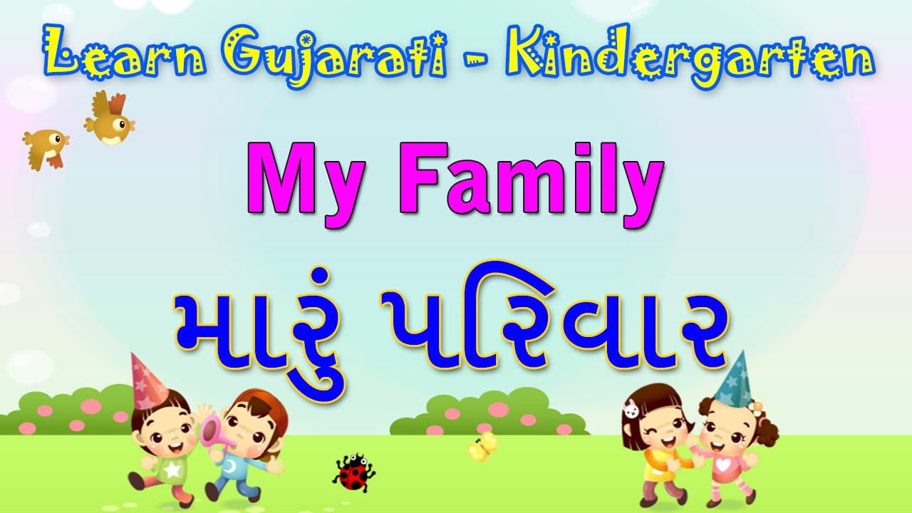 essays on my family for kids 10 lines on my family easy essay learning for kids i love my family too much - duration: 3:44 excellent channel by ritashu 10,288 views.