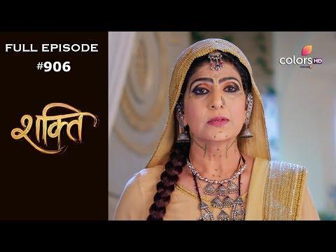 Shakti - 11th November 2019 - शक्ति - Full Episode