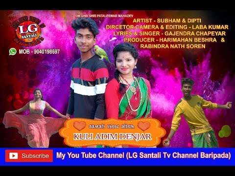 New Santali Video  Album Kuli Adim Denjar