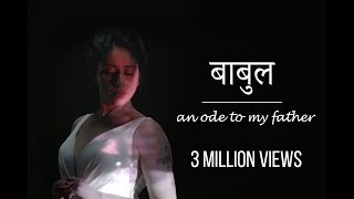 Babul | Neha Bhasin | Sameer uddin | Dhruv Yogi | Punjabi Folk Song