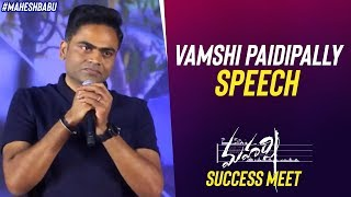 Director Vamshi Paidipally Speech | Maharshi Movie Success Meet | Mahesh Babu | Pooja Hegde