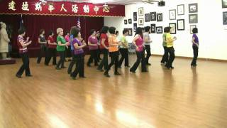 S.B.S. (Shuffle Boogie Soul) -Line Dance (Demo & Teach)